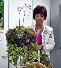 八王子市の「I LOBE 植物の会」西川弓子さんの.jpg